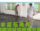 承接海南省大型停车场、大型超市、化工厂,地坪漆工程