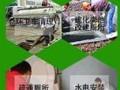 肇庆市低价疏通马桶,环卫车清理化粪池(票据齐全)