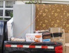 延平区周边皮卡车小型搬家