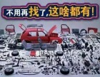 深圳龙华新区24H上门修车补胎搭电道路救援