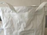 供应PP全新料吨袋 大包装袋 big bag FIBC