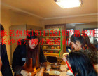襄城区甜点培训机构一对一教学