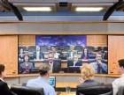 会议系统 网络会议 远程会议安装
