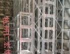 方管桁架铝合金灯光架方头厂家直销