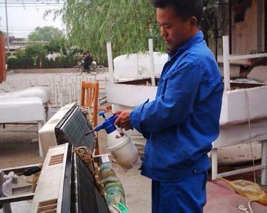 萧山空调维修 空调清洗保养 空调安装加液电话