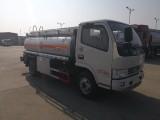 工地用流动加油车运油车油槽车槽罐车化工车铝合金油罐车