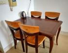 沙发 茶几 柜子 桌子
