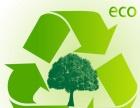 顺发再生资源回收