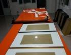 北京相框、画框制作定制装饰画框风水画定做 加工