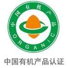 内蒙古哪办有机认证 ISO9001认证