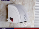 Anmon酒店卫生间家用全自动感应冷热干手机干手器烘手机烘手器