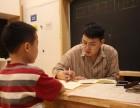 无锡少儿书法培训机构 艺秀少儿艺术招生中
