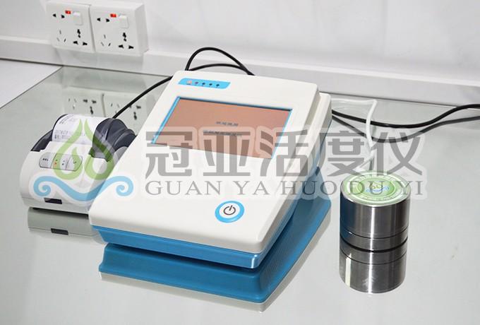 食品水分活度测定仪/操作步骤/操作方法/操作说明书