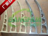 铝合金压条  阳光板pc压条 H型阳光板压条   阳光板温室大棚