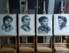 宁波中考高考美术画画培训班