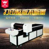 普兰特大型UV平板打印机 玻璃门瓷砖地板打印设备
