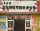 东方龙文化传播公司
