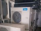 超高价回收空调。家电。电器。设备