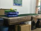 广州二手麻将桌销售部,麻将机专卖连锁店,专业销售四