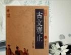 北京盛世骄阳馆配图书各类图书批发