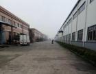 鹤山7-8米钢结构厂房,面积8300平方,电按需