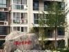 亳州-盛世家和园一楼,带院,二室一厅2室2厅-1150元