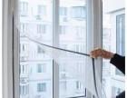 高新区换窗纱,专业师傅上门测量订做纱窗框子