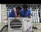 专业空调移机、维修