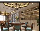 通辽市如家装饰工程有限公司 有限的价格,无限的享受