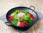 怎么加盟小红袍香港私房火锅料理 加盟条件是什么