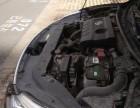 转让 轿车 日产 轩逸1.6XE CVT舒适版,一手好车!