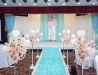 沈阳哪家婚庆公司婚礼策划的好?
