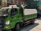 北京市大兴区装修拆除垃圾清运拉家庭渣土运建筑垃圾