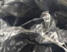 四川大量出售废旧塑料膜编织袋气泡袋