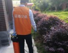 随州市晨鑫兄弟有害生物防治技术有限公司