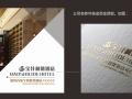 银川品牌设计广告创意设计网络工具建设为一体的一站式营销服务