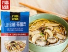 山珍菌汤 面调料包批发代理