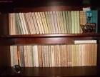 徐汇区新老书回收收购二手书画册文学旧书