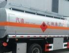 漯河急用钱5吨流动加油车,成色不错,哪里购买,8吨油罐车
