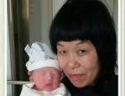 母婴护理师_爱宝宝就要爱宝妈。