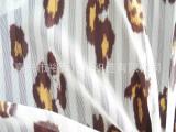 厂家直销竖条纹豹纹印花弹力六角网