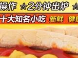 秦皇島大腸包小腸加盟,加盟流程樣