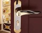 五华10分钟上门开锁|换锁|安装指纹锁