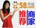 广州打印机硒鼓 加碳粉 墨盒 色带 相片纸