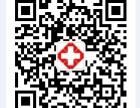 太原皮肤性病专科医院