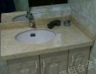 陶瓷橱柜 铝合金柜体 陶瓷铝合金橱柜铝材 配件