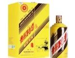 石家庄回收01年茅台酒 回收03年五粮