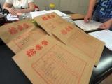北京地区档案进京合并 夫妻投靠档案随调 档案审查 材料补充