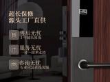 一卡通酒店智能門鎖系統,賓館感應鎖加工,酒店磁卡鎖