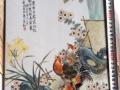 陆云山瓷版画